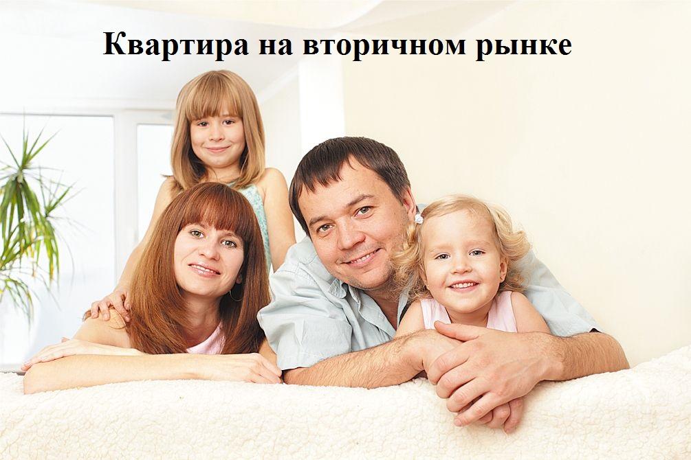 сын покупает квартиру у родителей в ипотеку выглядел совершенно
