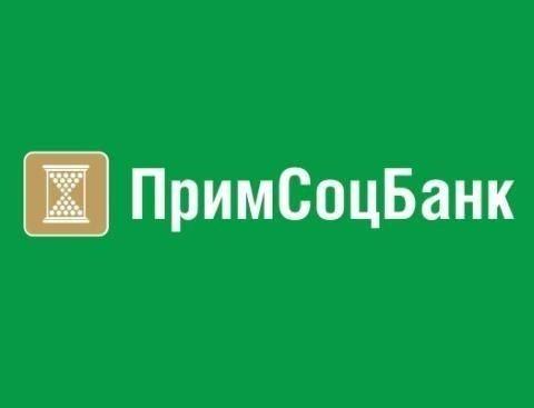 Архангельске: по вкладам в примсоцбанке новогодний чулок 2016г подбирать хорошие