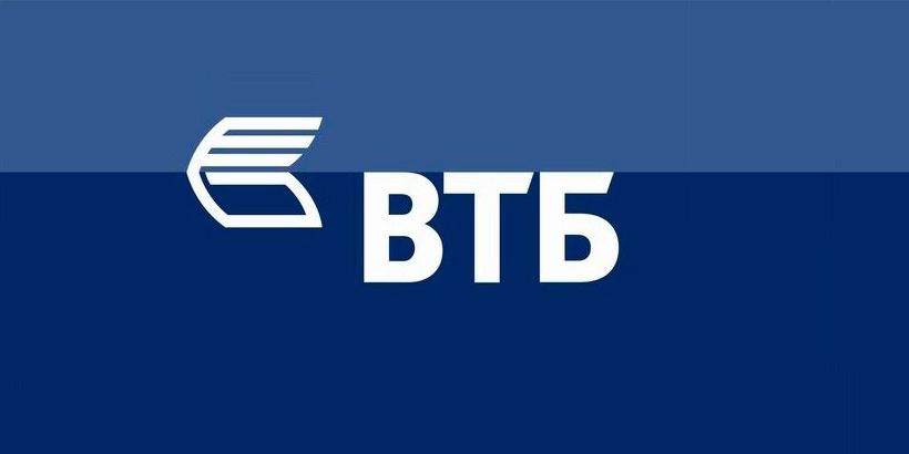 Ипотека ВТБ анализ всех программ и ставок заявка на ипотеку ВТБ  Ипотека ВТБ